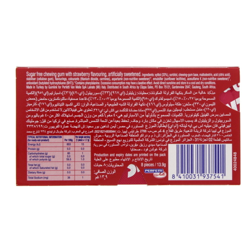 Smint And Gum Sugar Free Xylitol Strawberry 13.9g