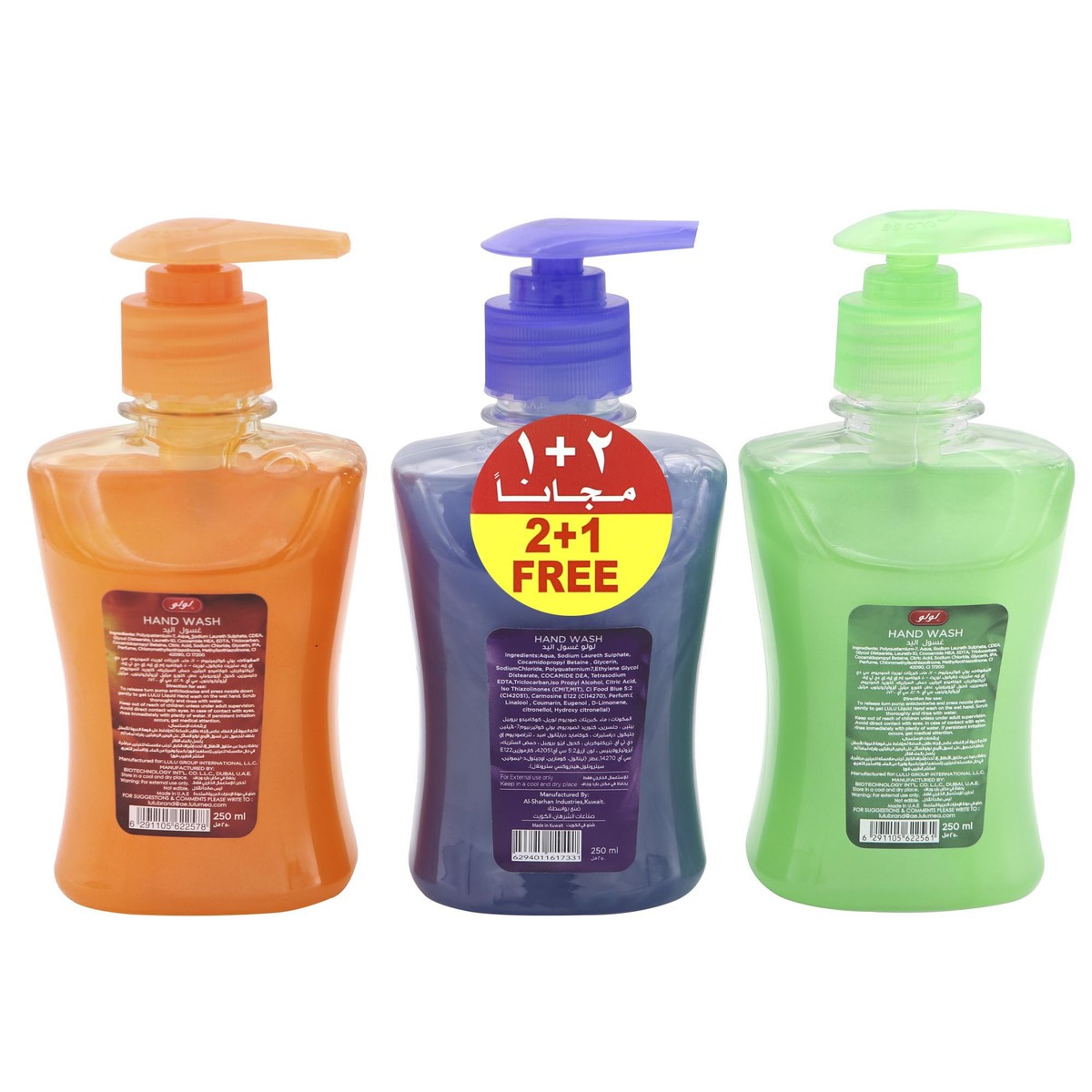 Buy Lulu Hand Wash Anti Bacterial Assorted 3 x 250ml - Liquid Hand