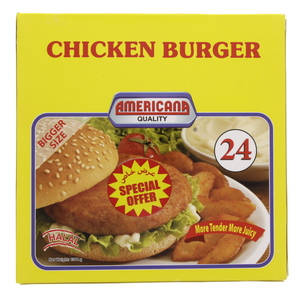 Americana Chicken Burger 24pcs 1344g