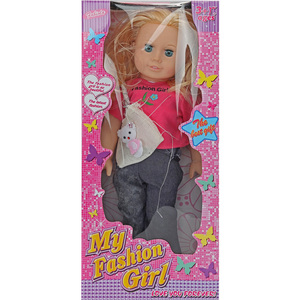 Fabiola Fashion Doll 18inch KT7100