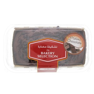 Lulu Chocolate Double Loaf Cake 1pc