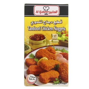 Al Kabeer Tandoori Chicken Nuggets 270g