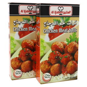 Al Kabeer Chicken Meat Balls 2 x 300g