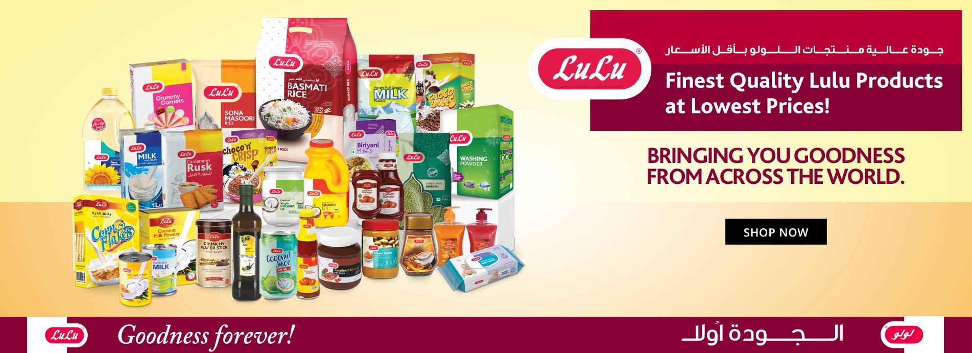 LuLu Hypermarket Kuwait: Best deals & offers on Groceries