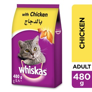 Whiskas® Chicken Dry Food Adult, 1+ years, 480g