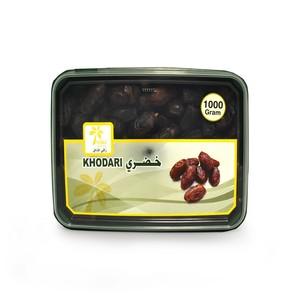 Shop Nuts & Dates Online - LuLu Hypermarket Kuwait