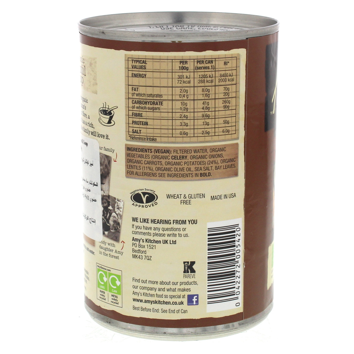 Surprising Buy Amys Kitchen Organic Lentil Soup 400G Canned Soups Interior Design Ideas Inamawefileorg