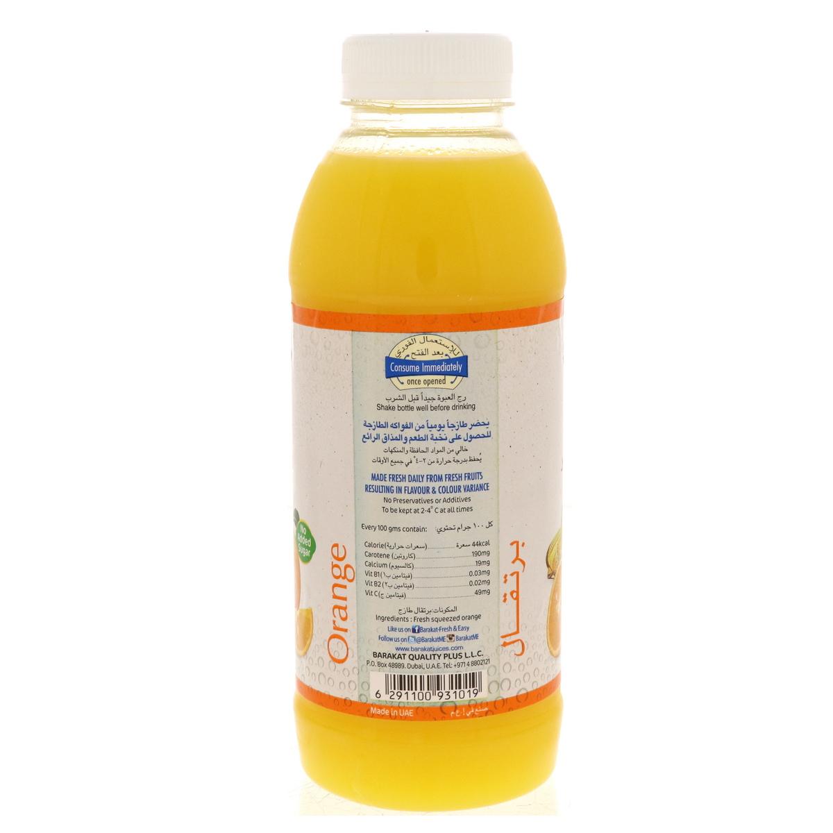 Buy Barakat Fresh Squeezed Orange Juice