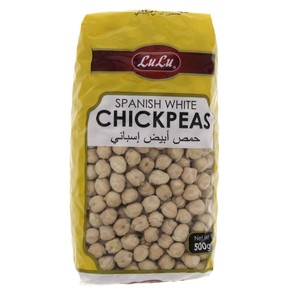 Lulu Spanish White Chickpeas 500g