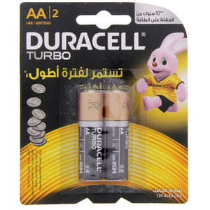 Duracell Turbo AA Battery
