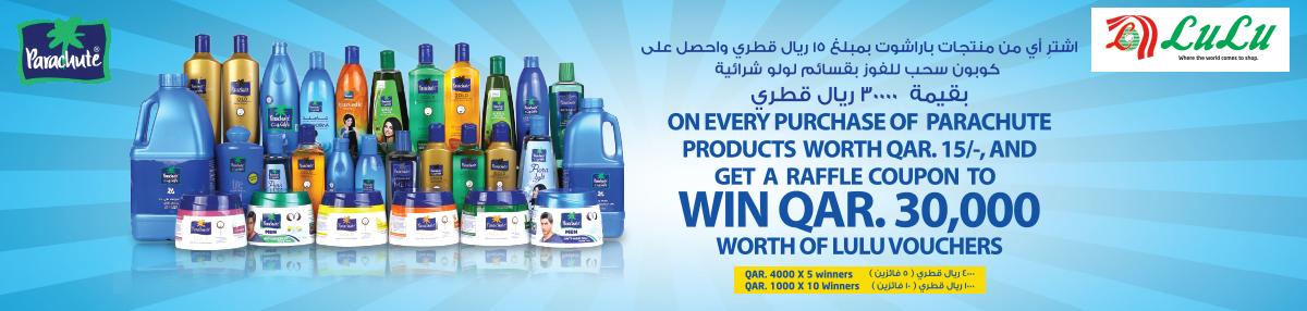 LuLu Hypermarket Qatar