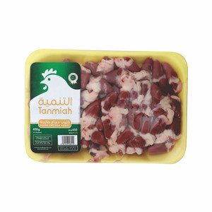 Tanmiah Chicken Hearts 450g