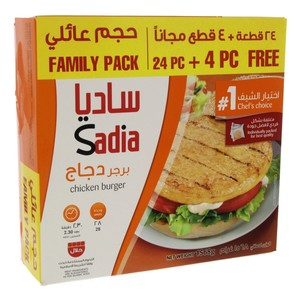 Sadia Chicken Burger 1568g 28pcs