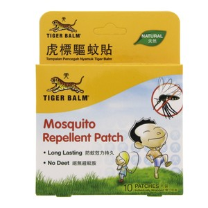 Tiger Balm Mosquito Repellent Patch 10pcs
