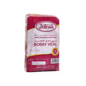 Amroon Frozen Bobby Veal 900g