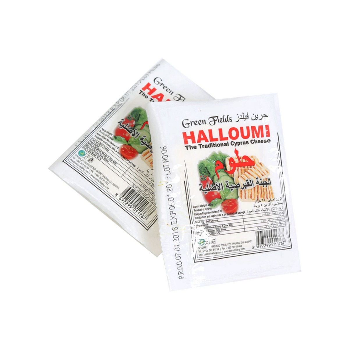 Buy Green Fields Halloumi Cheese 2 x 250g - Soft Cheese