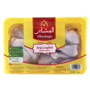 Al Bashayer Chicken Mixed Parts 1kg