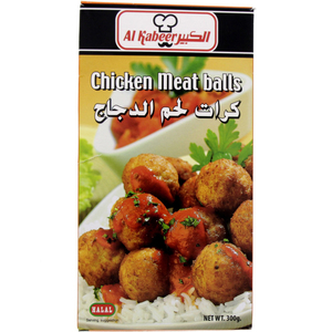 Al Kabeer Chicken Meat Balls 300g