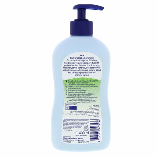 Bubchen Sensitive Wash Gel With Natural Chamomile & Wheat Protein 400ml