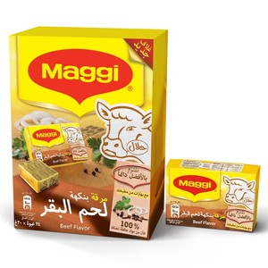 Maggi Beef Stock Bouillon Cube 20g x 24 Pieces