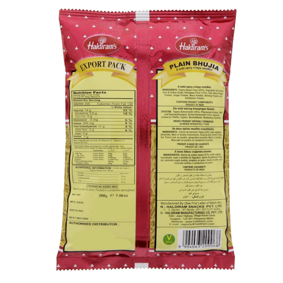 Buy Haldiram's Plain Bhujia 200g - Indian Savouries - Lulu