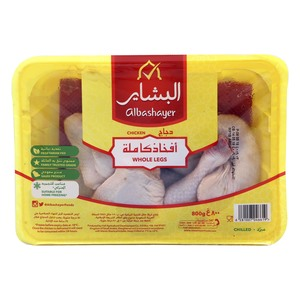 Al Bashayer Chicken Whole Legs 800g