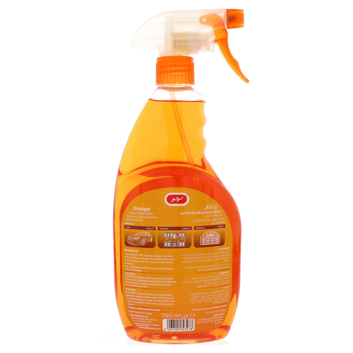 Buy Lulu Glass & Surface Cleaner Orange 750ml - Lulu