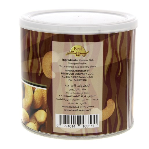 Best Super Cashew 275g