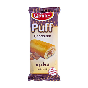 Qbake Puff Chocolate 1Pc