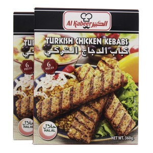 Al Kabeer Turkish Chicken Kebab 360g x 2pcs