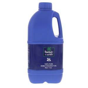 Shop Oils & Vinegar Online with best offers - LuLu