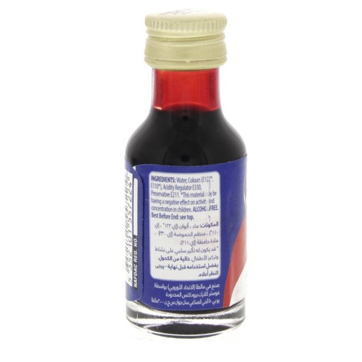 Buy Foster Clark S Food Colour Red Rouge 28 Ml Online Lulu