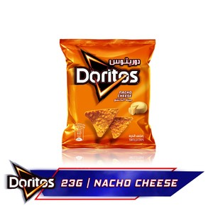 Doritos Nacho Cheese Tortilla Chips 23g