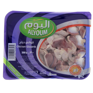 Alyoum Fresh Chicken Gizzard 300g