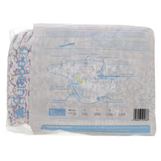 Pure Born Diaper Size 4, 7-12kg 24Pcs