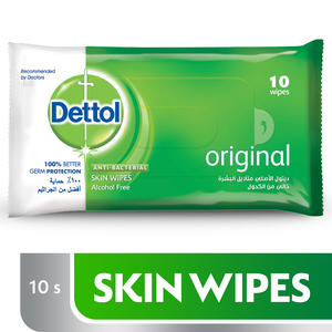 Dettol Original Antibacterial Multi Use Wipes 10pcs