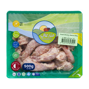 Mazzraty Fresh Chicken Necks 500g