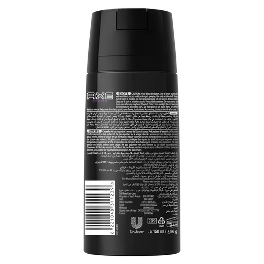 Axe Excite Bodyspray for Men 150ml