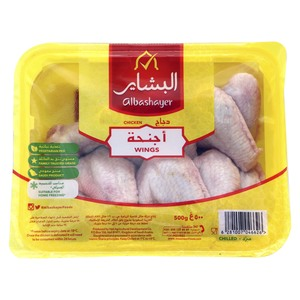 Al Bashayer Chicken Wings 500g
