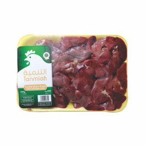 Tanmiah Chicken Liver 450g