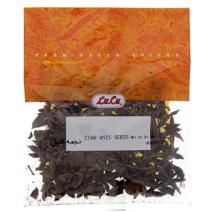 Lulu Star Anis Seeds 50g