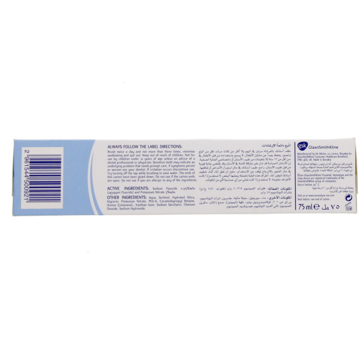 Buy Sensodyne Toothpaste Pronamel Gentle Whitening 75 ml