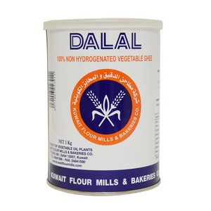 Dalal 100% Non Hydrogenated Vegetable Ghee 1kg