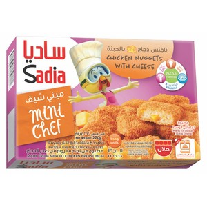 Sadia Mini Chef Chicken Nuggets with Cheese 270g