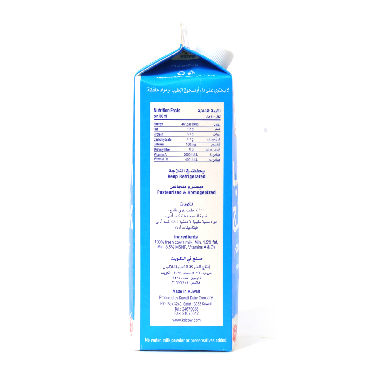 Buy Kdcow Fresh Milk Low Fat 1Litre - Fresh Milk - Lulu