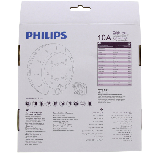 Philips Extension Reel 4Way 10Mtr
