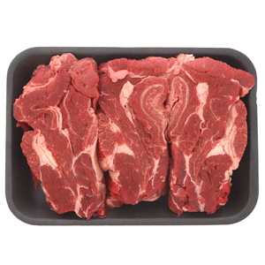 Brazilian Beef Shoulder Clod 1Kg