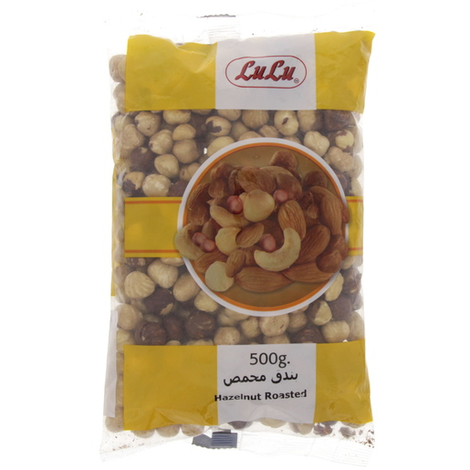 Lulu Hazelnut Roasted 500g