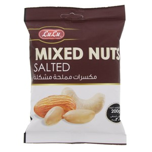 Lulu Mixed Nuts Salted 200g