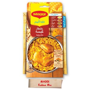 Maggi Kabsa Mix 37g x 10 Pieces
